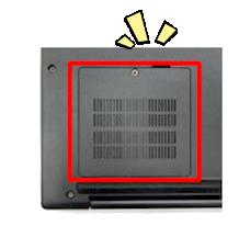 Dynabook MZシリーズ、背面にメモリカバーが設けられている(メモリ増設が楽)