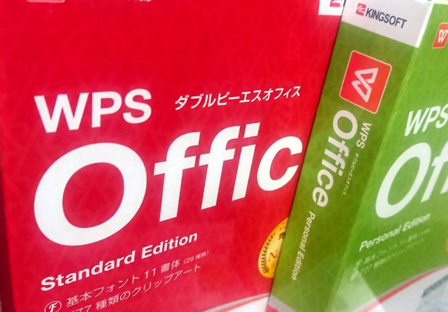 マイクロソフト オフィス 種類