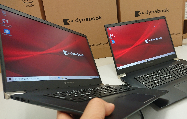 Dynabookの軽量15インチ「ZZ75/L」の筐体