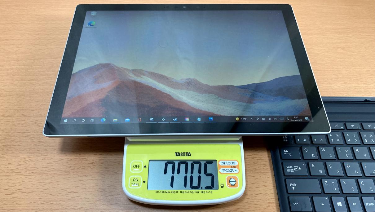 マクロソフトの「Surface Pro 7(本体のみ)」実測で770g