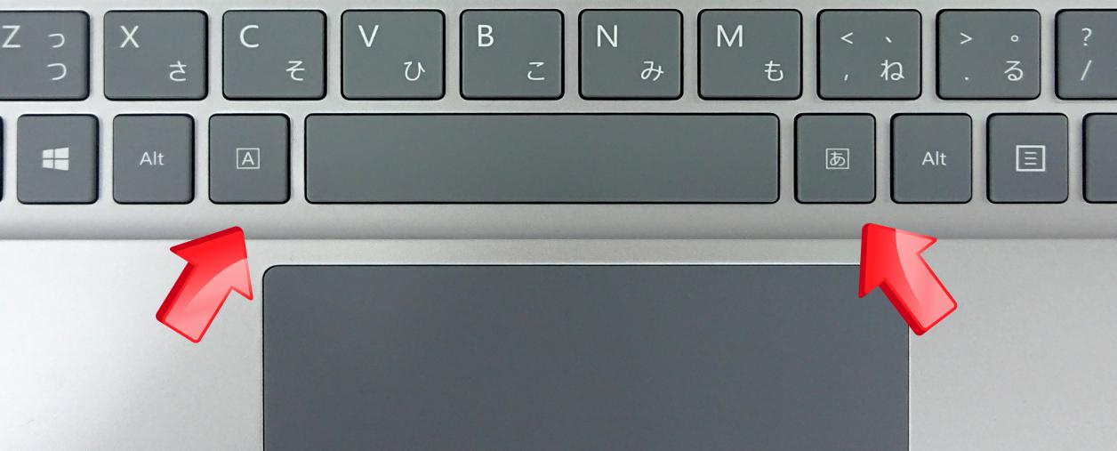 「Laptop Go」の日本語キーボード、半角英数と日本語全角入力切替