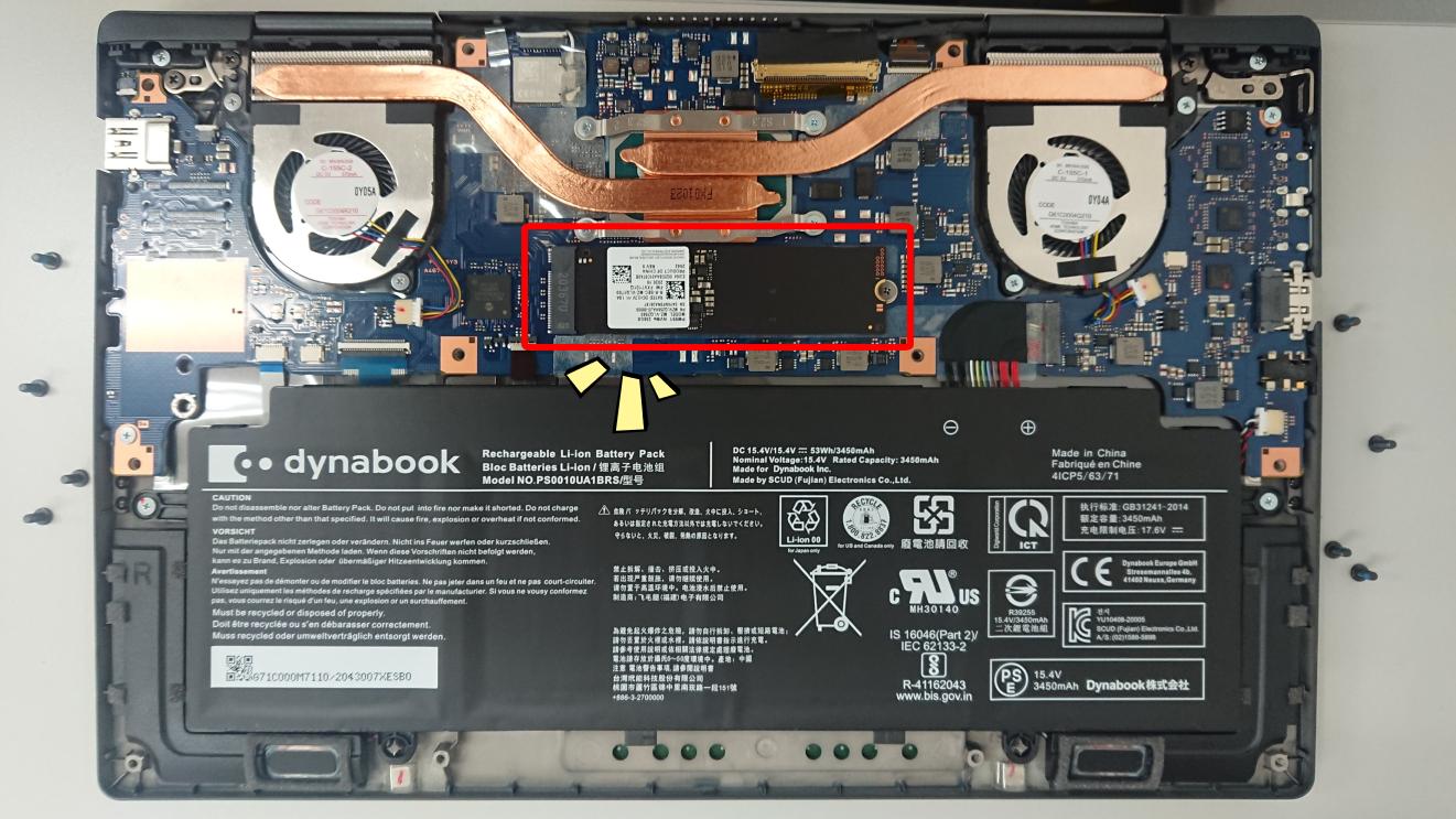 Dynabook V(VZ)の裏蓋を外してみたら(ストレージ交換しやすい位置にある♪)