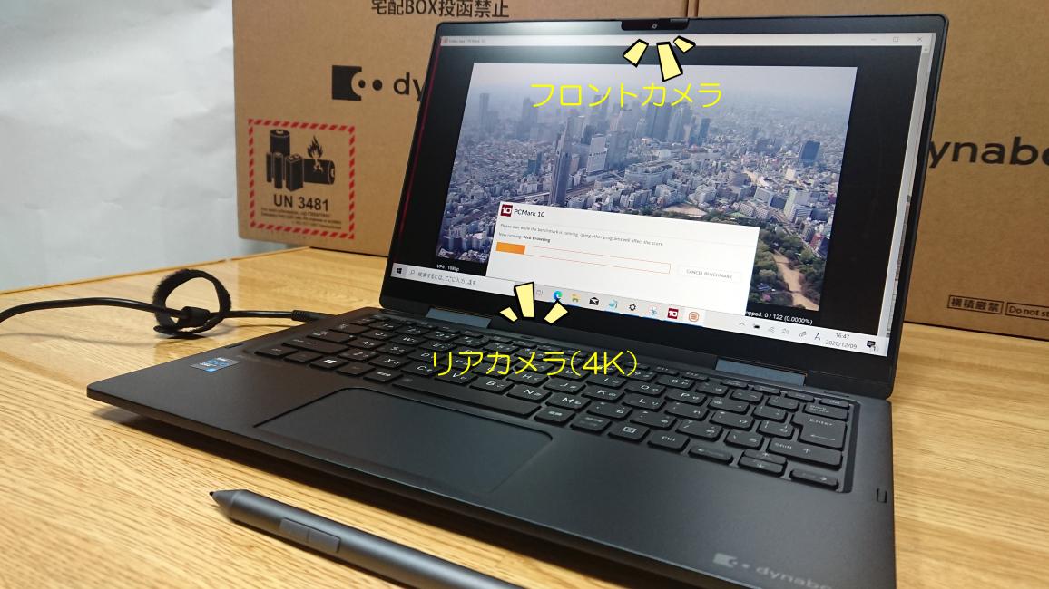 Dynabook V(VZ)リアカメラとフロントカメラの位置の説明
