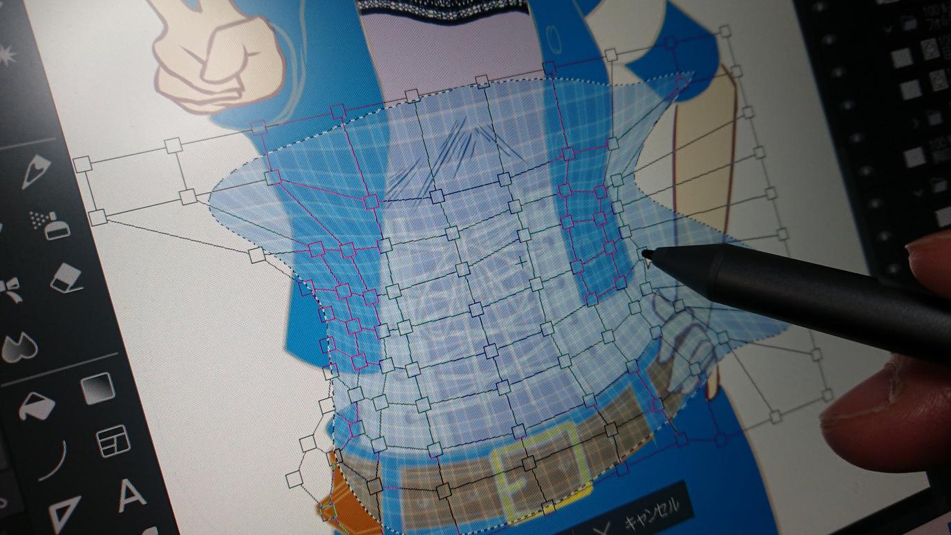 Dynabook Vにクリップスタジオを入れてデジ絵描き、メッシュ変形の例