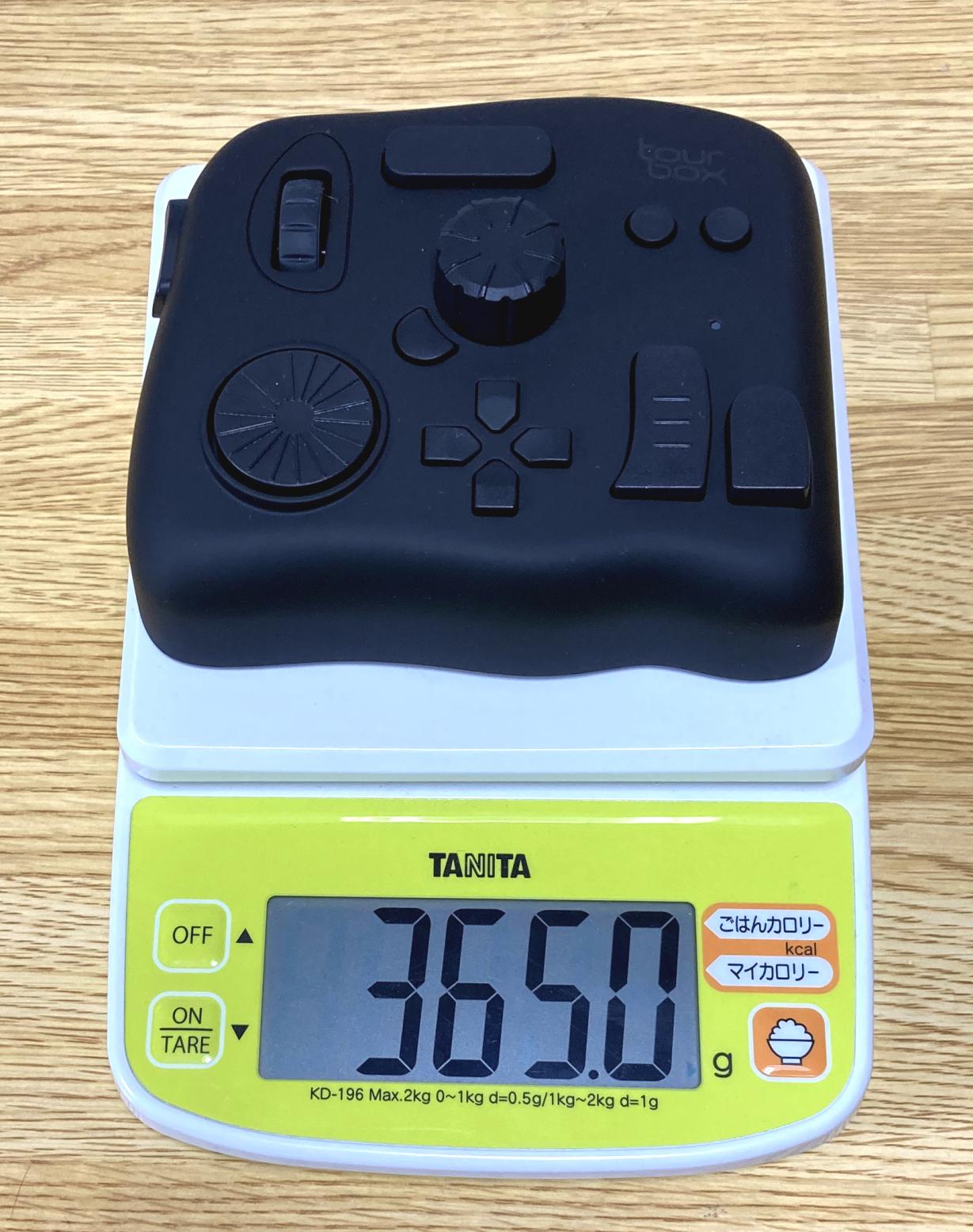 質量365gという重さ