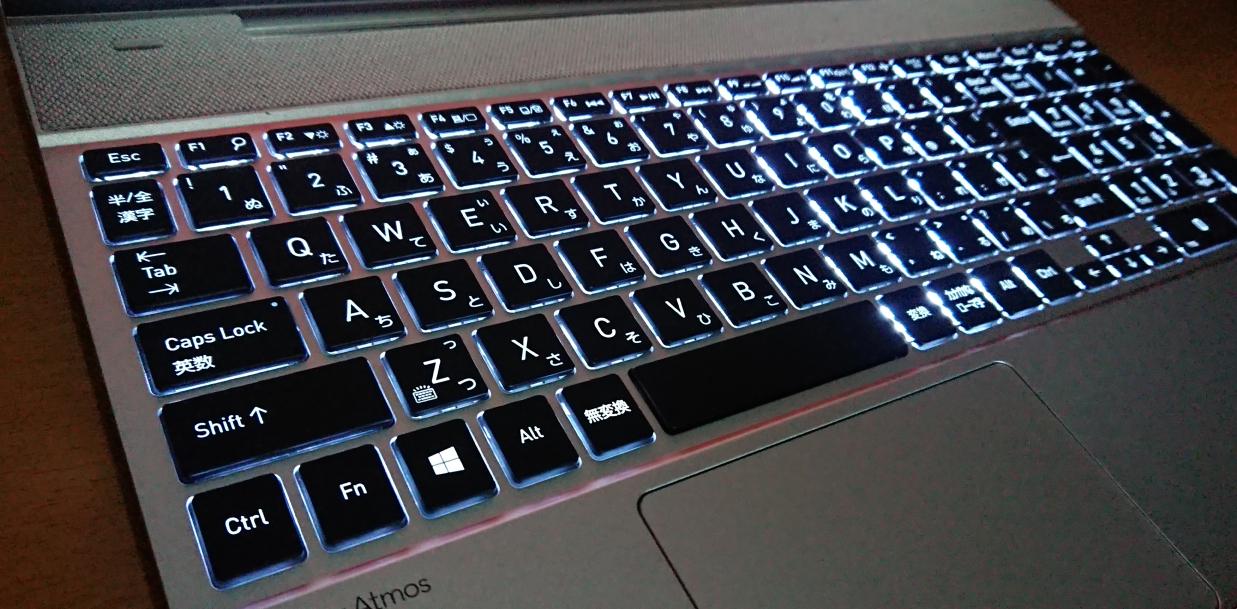 Dynabook F(直販はDynabook FZ)のバックライトキーボード