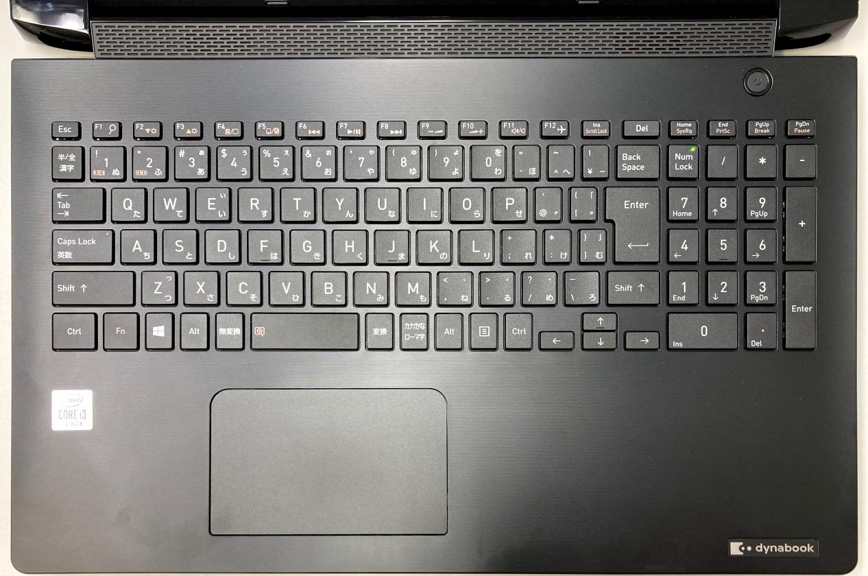 Dynabook BZシリーズ(2021年モデル)のキーボード