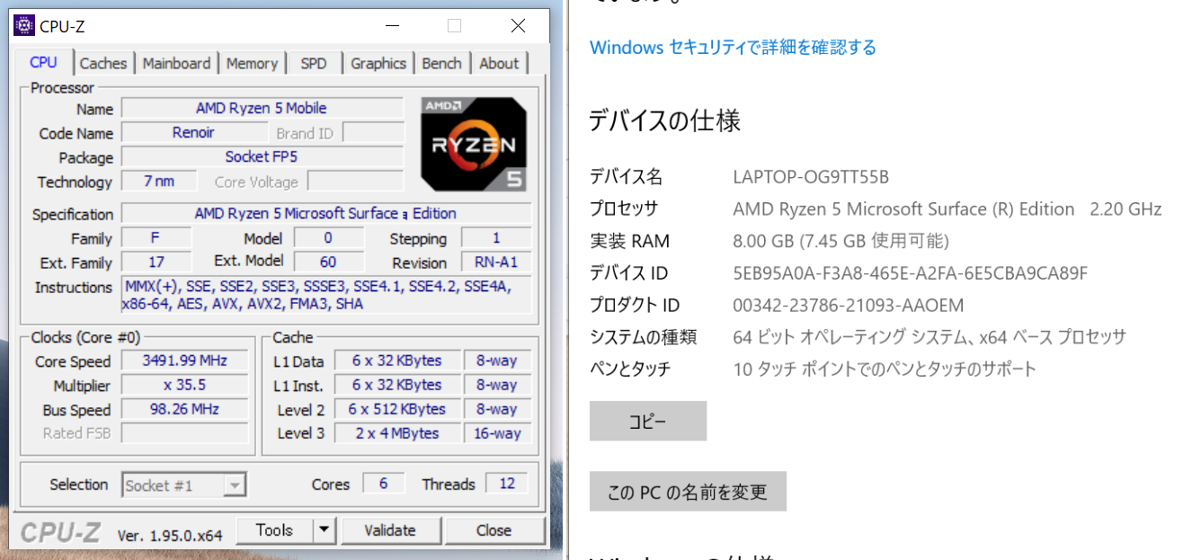 Ryzen 5 4680U Microsoft Edition搭載「5PB-00020」