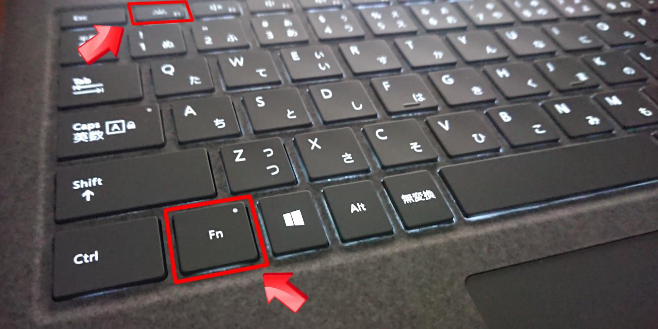 Surfaceのバックライトキーボード