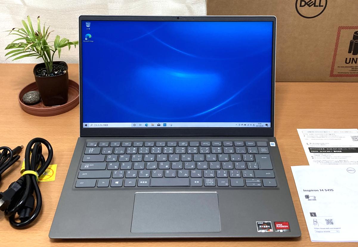 Dell Inspiron 14(5415)・プラチナシルバー:正面