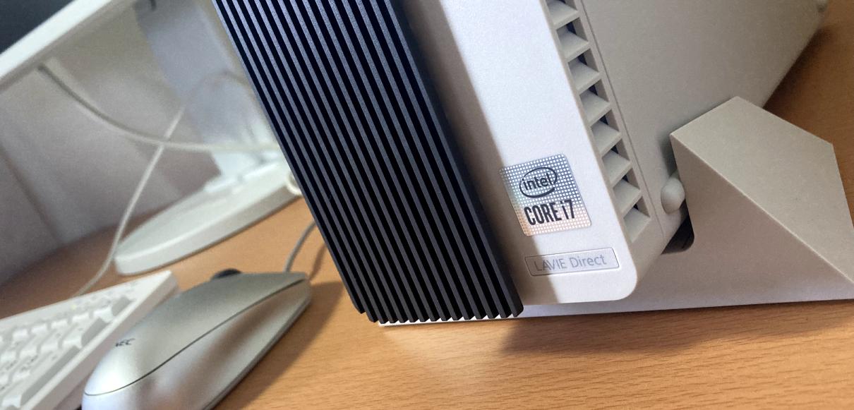 NEC「Lavie Direct DT」に搭載のCore i7-10700の性能について