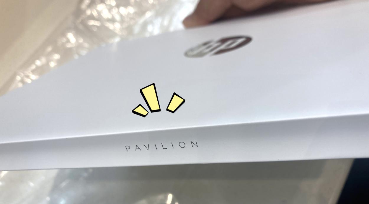 「HP Pavilion Aero 13-be」ヒンジ背面