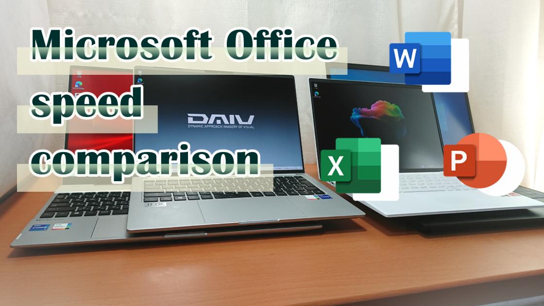 Office系アプリを多用する人がPCを購入する前に読む記事