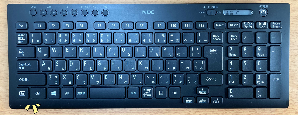 「LAVIE Direct DA(S)」2019年モデルのキーボード「KG-1129」